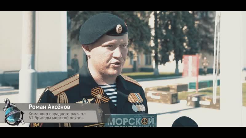 Кинокомпания «Союз Маринс Групп» организовала экскурсию по Москве для парадного полка морской пехоты