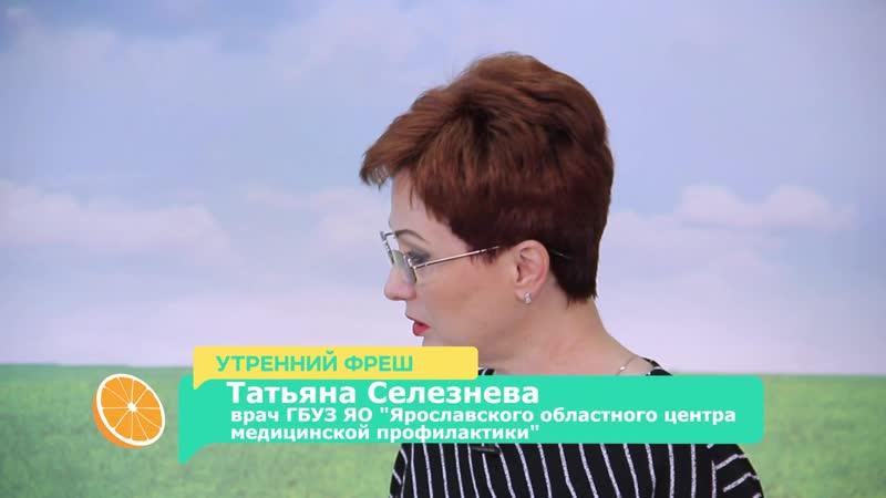 Стройные и здоровые с Татьяной Селезнёвой! Как правильно похудеть?