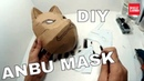 DIY Kakashi Anbu Mask Part 1 - Cardboard Naruto Cosplay 80 - how to connect cardboard