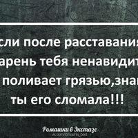 Ремизова Людмила