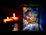 Kartenlegen lernen mit dem Gilded Reverie Lenormand by Ciro Marchetti - 01 Der Reiter