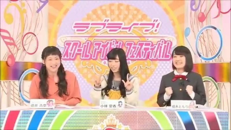 LLSIF TV live stream highlight - Everyone! Do the nico nico nii_ - - LoveLive スクフェス ラブライブ