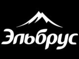 ООО «Эльбрус», Финки НКВД и НР-40