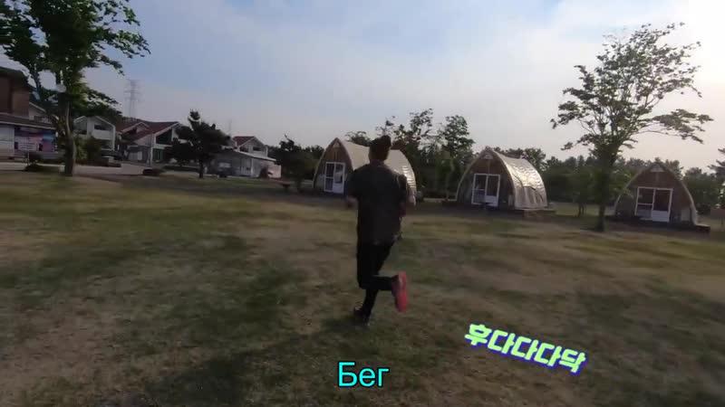 HJ CHANNEL канал Hyun Joong Flying Kite hec Рус авто саб