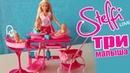 Кукла Штеффи и ТРИ МАЛЫША. Новинка Steffi Love Super Baby Care