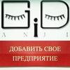 Каталог компаний Дагестана | GIDANJI.ru