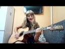Есенин «Пой же пой на проклятой гитаре» полностью Чернова Анна