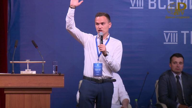 Тәбрис Яруллин Бөтендөнья татар яшьләр форумының ике еллык эшчәнлеге буенча хисап тотты
