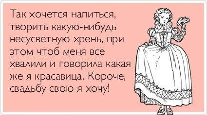 http://cs309322.userapi.com/v309322050/d92/9joj_E5giYA.jpg