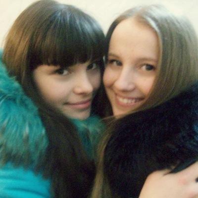 Зульфия Салихова, 17 ноября 1996, Николаев, id150838579