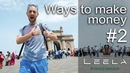 2 Leela Financial Freedom - Ways to make money