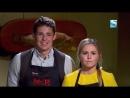 Правила Моей Кухни - 9 сезон 10 серия