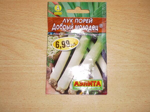 Посеем лук-порей на рассаду. В прошлом году я посадила лук-порей, семена которого мне дала соседка. В этом году я купила семена этой культуры в супермаркете «Пятерочка» от агрофирмы «Аэлита».