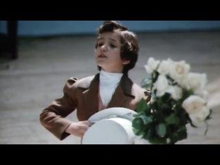 Каникулы Петрова и Васечкина, обыкновенные и невероятные. Серия 1 (1984) — Приключения на Tvzavr