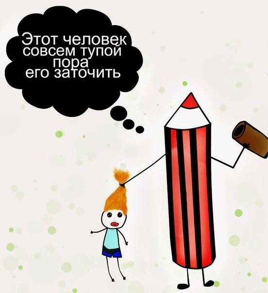 Гадание на таро на любовь: http://lifeseven.us/super.ru/gadanie_na_taro_na_lyubov.pdf