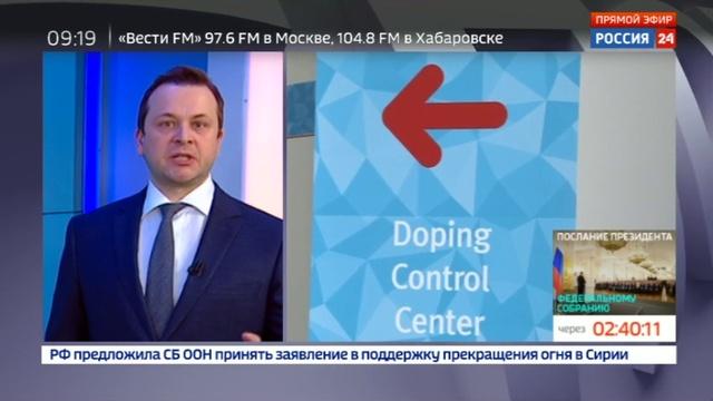 Новости на Россия 24 • МОК восстановил права Олимпийского комитета России