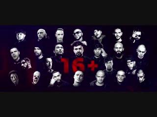 Премьера тизера фильма BEEF: Русский хип-хоп Все о Хип-Хопе