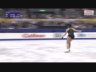 Турнир NHK Trophy в Японии