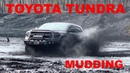 Toyota Tundra Off Road Mudding - Testing The TRD 4x4 Tundras In Mud