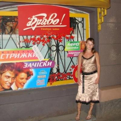Татьяна Шадрина, 22 февраля 1987, Ижевск, id136280863
