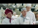Кухня. 40-я серия (Второй сезон)