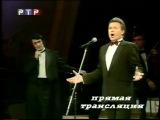Лев Лещенко в концерте Юрия Башмета