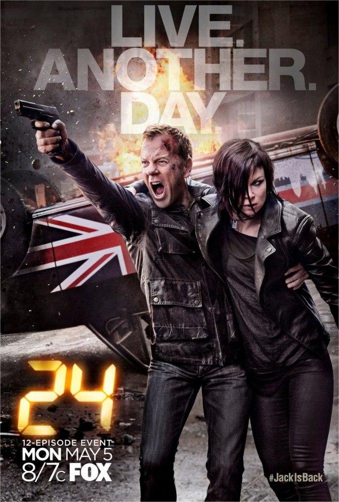 24 часа: Проживи еще один день / 24: Live Another Day | все сезоны
