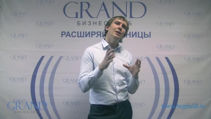 ТЛП часть 3 Как передавать контакты Новосельцев