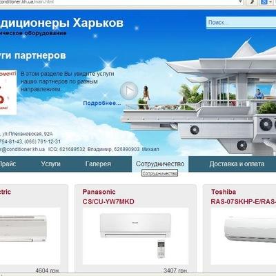 Κонстантин Ρыбаков, 29 июня , Харьков, id200022261
