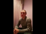 Евгений Стуков,, Дежа вю