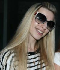 Натали Саматова, 4 апреля , Набережные Челны, id12353585