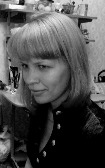 Алёна Правская, 4 октября , Краснодар, id16564178