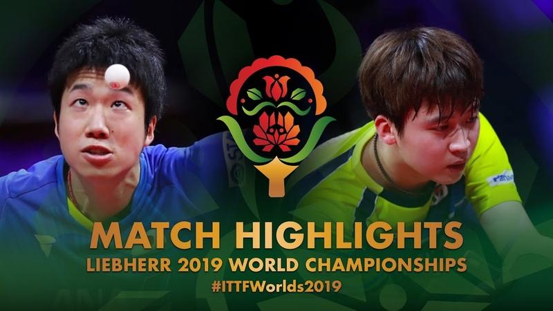 Jun Mizutani vs Jeoung Yongsik 2019 World Championships Highlights R32
