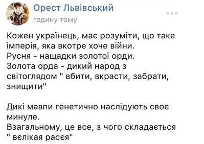"Главари ""ЛНР"" ужесточили наказания за нарушение комендантского часа - Цензор.НЕТ 6283"