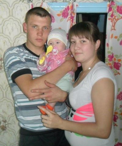 Екатерина Иванова, 27 мая 1993, Брянск, id125088391