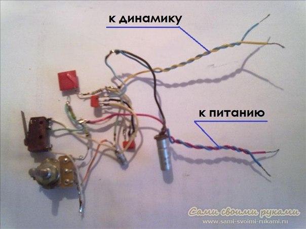 Имитатор звука двигателя и