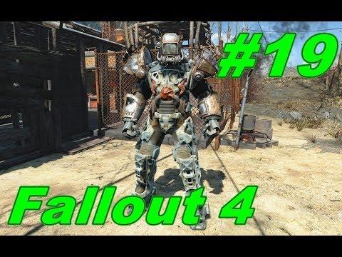 Fallout 4 19 БУМЕР
