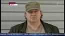 Рассмотрение дела о похищении сына Касперского
