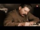 Загадки века Почему Сталин пощадил Гитлера 9 04 2018