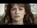 Vlc-2018-Сонька-Золотая Ручка-1 серия из 12) 2007 HDTV (1080i).mp4-.mp4-pesnia--muzyca--covo--scscscrp