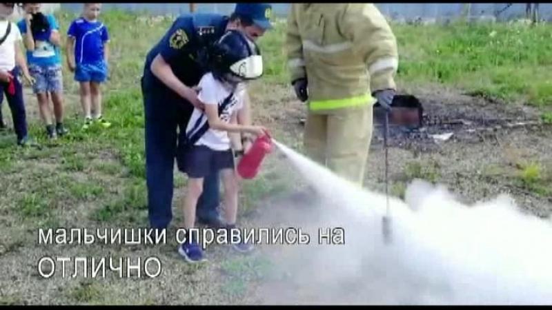 Детей из Облучья обучили пользоваться огнетушителями