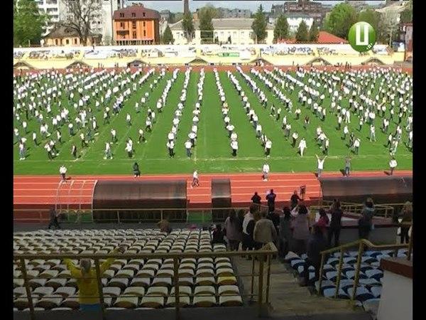 Тисячу учасників на стадіоні Поділля зібрала загальноміська руханка