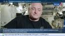 Новости на Россия 24 • Астронавт Скотт Келли сыграл в пинг-понг большой каплей воды