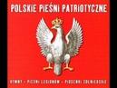Dziś do ciebie przyjść nie mogę Polskie pieśni patriotyczne pieśni wojenne i partyzanckie