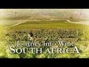 Путешествия по местам виноделия. ЮАР: Уэйл Кост
