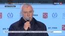 Новости на Россия 24 Петербургская подземка выходит в Сеть
