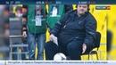 Новости на Россия 24 • Комментатор Уткин уходит с Матч ТВ и ищет работу