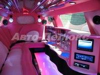 """Авто аренда - Chrysler 300C - 2 500 руб./час - с водителем - Лимузины.  Chrysler 300C """"Розовый бриллиант&quot..."""