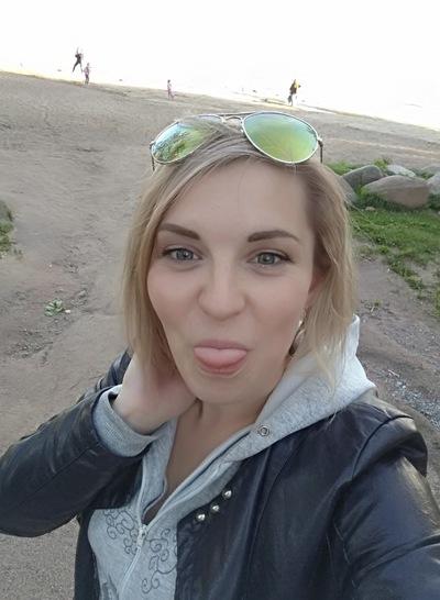 Валюшка Беляева
