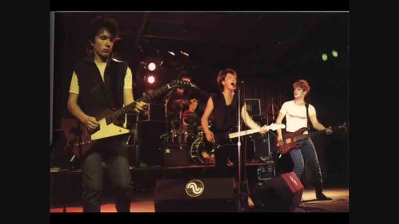 U2 - Live from KRO Studios, Hilversum (Boy Tour, 1980-10-14) [full concert]